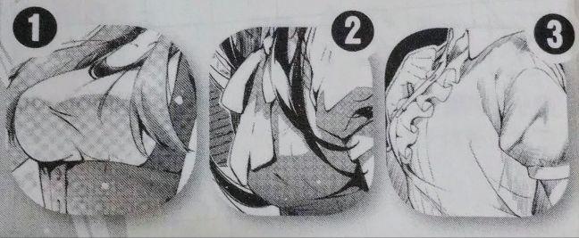 Q17.jpg