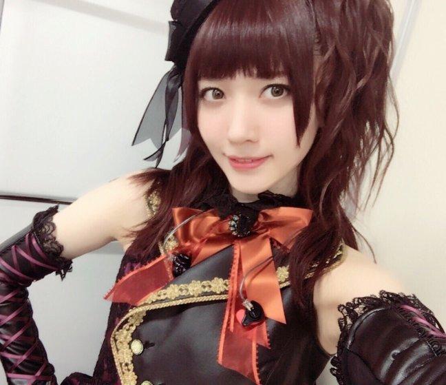 Yurishii
