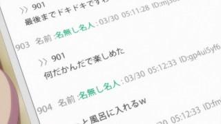 [Ohys-Raws] Ryuuou no Oshigoto! - 02 (AT-X 1280x720 x264 AAC).mp4_snapshot_11.51