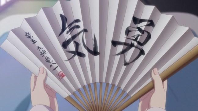 [Ohys-Raws] Ryuuou no Oshigoto! - 03 (AT-X 1280x720 x264 AAC).mp4_snapshot_01.07.jpg