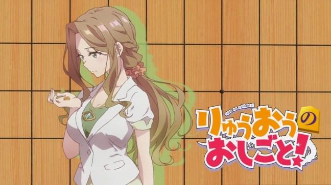 [Ohys-Raws] Ryuuou no Oshigoto! - 07 (AT-X 1280x720 x264 AAC).mp4_snapshot_10.33.jpg