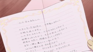 [Ohys-Raws] Ryuuou no Oshigoto! - 07 (AT-X 1280x720 x264 AAC).mp4_snapshot_21.51
