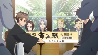 [Ohys-Raws] Ryuuou no Oshigoto! - 10 (AT-X 1280x720 x264 AAC).mp4_snapshot_07.09