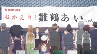 [Ohys-Raws] Ryuuou no Oshigoto! - 11 (AT-X 1280x720 x264 AAC).mp4_snapshot_18.57