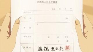 [Ohys-Raws] Ryuuou no Oshigoto! - 11 (AT-X 1280x720 x264 AAC).mp4_snapshot_21.19