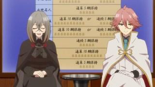 [Ohys-Raws] Ryuuou no Oshigoto! - 12 END (AT-X 1280x720 x264 AAC).mp4_snapshot_01.58