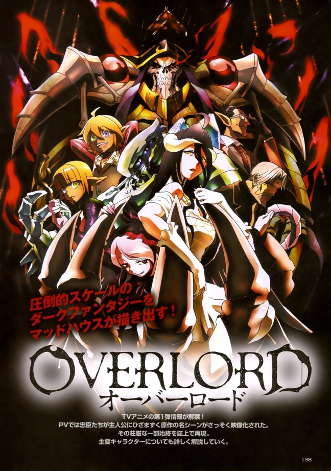 "Overlord"" Light Novel Author Expresses Thoughts on Fan Translation"